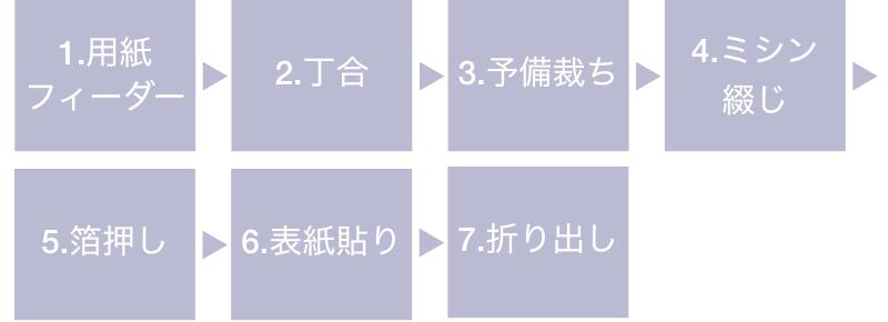 img_103